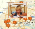 В каких центрах Ростова можно подготовить ребёнка к школе?