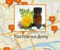 Как найти гомеопата в Ростове-на-Дону?