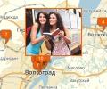 Где можно заказать туристический автобус в Волгограде?