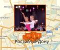 Где обучиться спортивным танцам в Ростове-на-Дону?