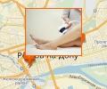 Где сделать лазерную эпиляцию в Ростове-на-Дону?