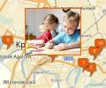В каких центрах Краснодара подготовить ребёнка к школе?