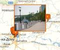 Необычные пешеходные экскурсии по Ростову-на-Дону