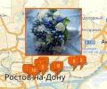 Как выбрать букет для невесты в Ростове-на-Дону?