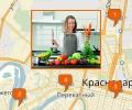 Где научиться готовить в Краснодаре?