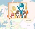 Какие благотворительные организации есть в Волгограде?