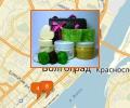 Где купить товары для здоровья в Волгограде?