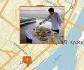 Где заказать услуги кейтеринга в Волгограде?