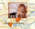 Где крестить ребенка в Ростове-на-Дону?