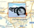 Где купить зимние шины в Ростове-на-Дону?