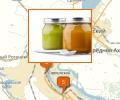 Где купить детское питание в Волгограде?