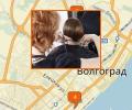 Где закончить курсы парикмахеров в Волгограде?