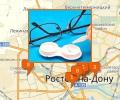 Где купить линзы в Ростове-на-Дону?