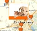 Где находятся зоомагазины в Симферополе?