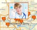 Где в Ростове-на-Дону сделать прививку?
