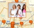 Где купить медицинскую одежду в Краснодаре