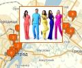 Где купить медицинскую одежду в Волгограде?