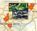 Где купить садовую мебель в Ростове-на-Дону?