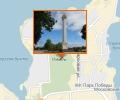 Монумент Георгию Победоносцу