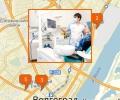Где в Волгограде сделать ЭКО?