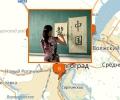 Где посетить курсы китайского языка в Волгограде?