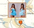 Где в Волгограде купить одежду для беременных?