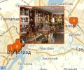 Где находятся антикварные магазины в Волгограде?