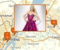Где взять в прокат платье в Волгограде?