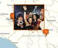 Где встретить Новый год в Краснодаре?