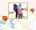 Где покататься на лыжах в Краснодаре?