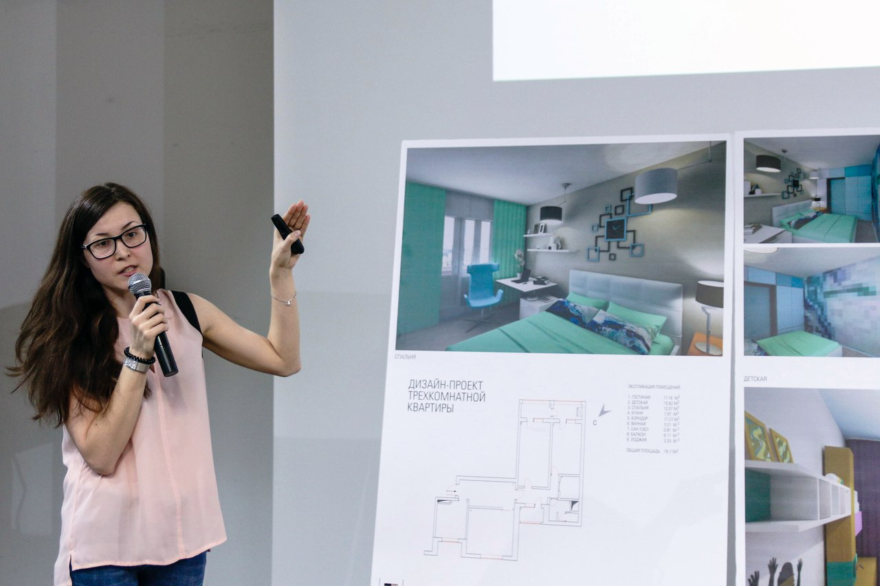 Дизайнер интерьера профессия екатеринбург