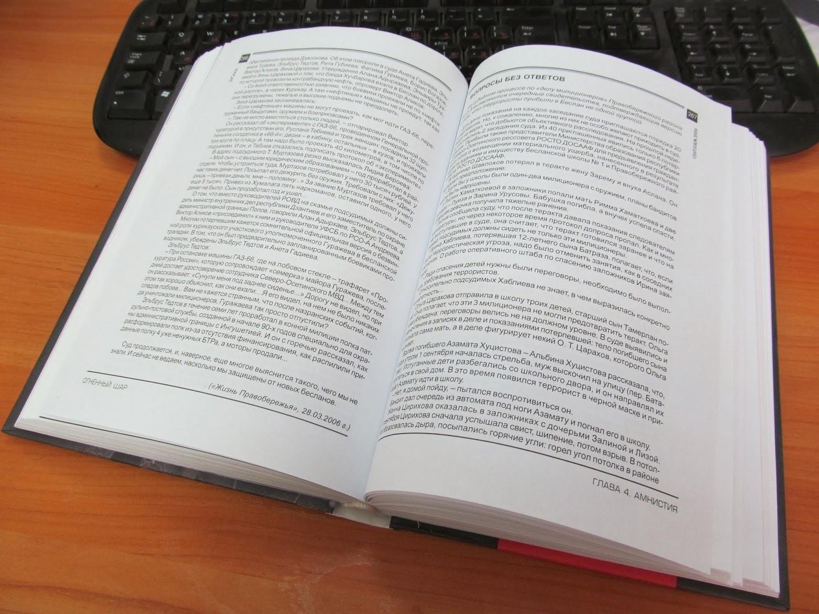 Где издать свою книгу в Краснодаре? Издательства Краснодара