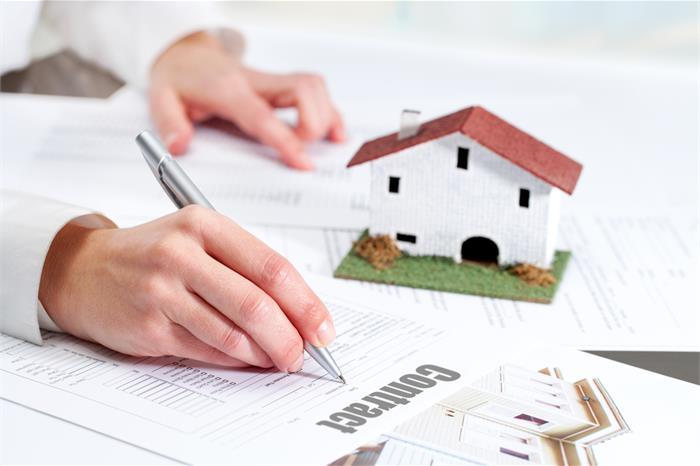 Ипотека и ипотечное кредитование в Краснодаре