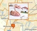 Где выгоднее оформить ипотеку в Краснодаре?