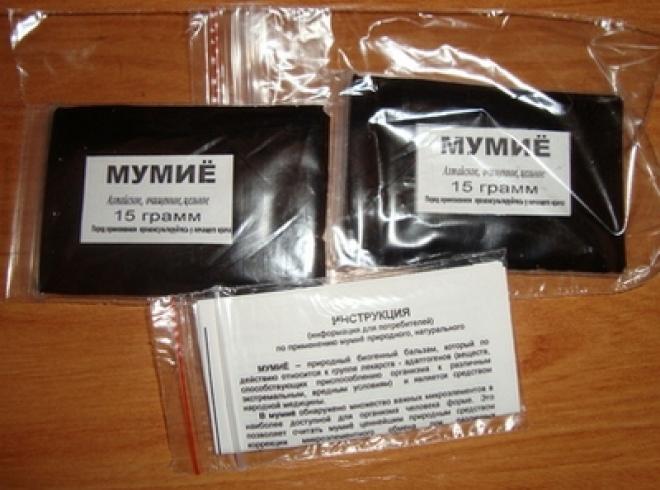 Где купить мумие в Ростове-на-Дону?