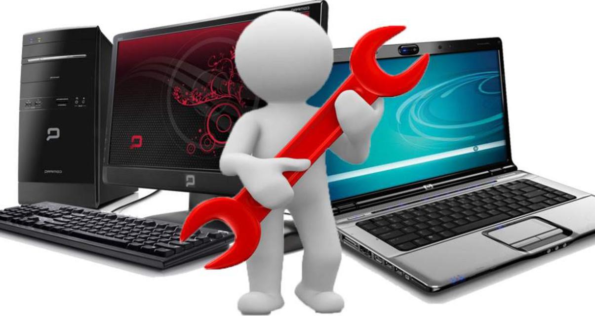 Ремонт компьютеров в Симферополе в компьютерных сервисах города