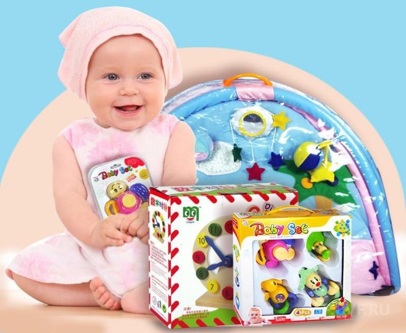 Где купить детские товары в Краснодаре? Детские магазины в Краснодаре