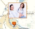 Где вести беременность в Волгограде?