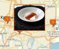 Где можно купить масло черного тмина в Краснодаре?