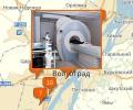 Где в Волгограде сделать МРТ?