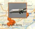 Где можно купить билет на самолет в Ростове-на-Дону?