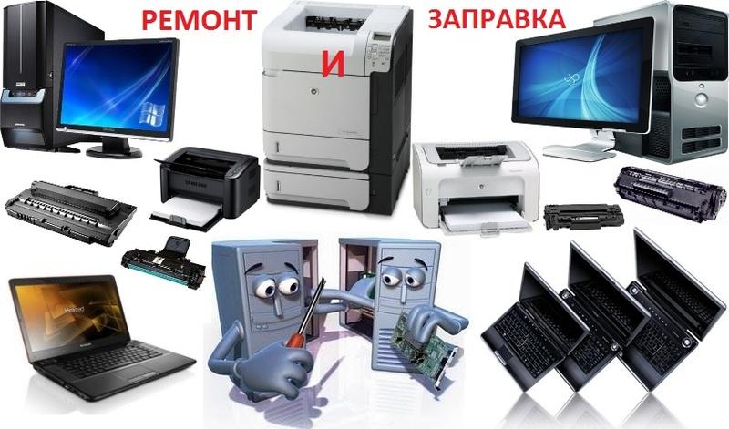 Обслуживание компьютеров в компьютерных сервисных центрах в Волгограде
