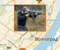 Где можно пострелять из огнестрельного оружия в Волгограде?