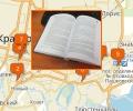 Где издать книгу в Краснодаре?