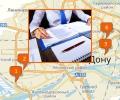 Где оформить страховое пенсионное свидетельство в Ростове?