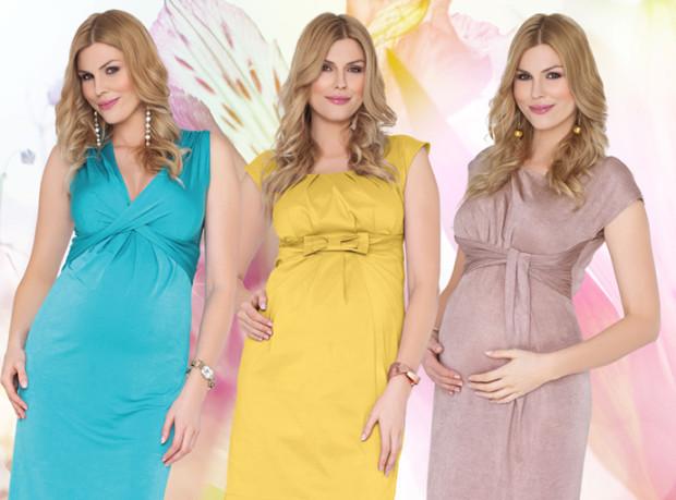 Где купить одежду для беременных в Симферополе?