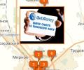 Где в Симферополе обналичить вебмани?