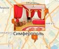 Как выбрать гостиницу в Симферополе?