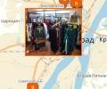 Где заказать одежду в Волгограде?