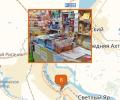 Где купить товары для творчества в Волгограде?